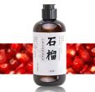石榴植萃保湿冷制液体皂268ml(洁面沐浴99热视频)