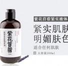 雪莱昵紫花苜蓿植萃研磨冷制液体皂268ml