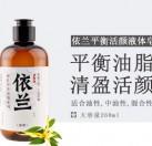 依兰平衡活颜液体皂(洁面沐浴bob登陆)