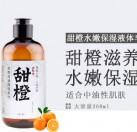 甜橙水嫩保湿液体皂(洁面沐浴bob登陆)
