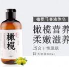 橄榄马赛液体皂(洁面沐浴bob登陆)