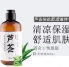 芦荟清凉舒缓冷制液体皂(洁面沐浴bob登陆)