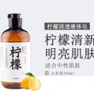 柠檬清透紧实液体皂(洁面沐浴bob登陆)